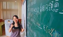 【零利率退休攻略12】定期定額20年 數學老師買基金年領百萬息收