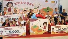 泰安鄉舉辦「二0二0泰安雪霸甜柿暨柿界歌喉讚」系列活動
