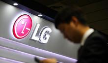 LG 認為推出可折疊手機是言之過早,要先靠 5G 手機挽救業務