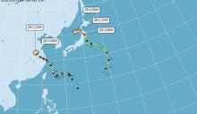 70年來首見 颱風尼伯特宮城縣登陸日本