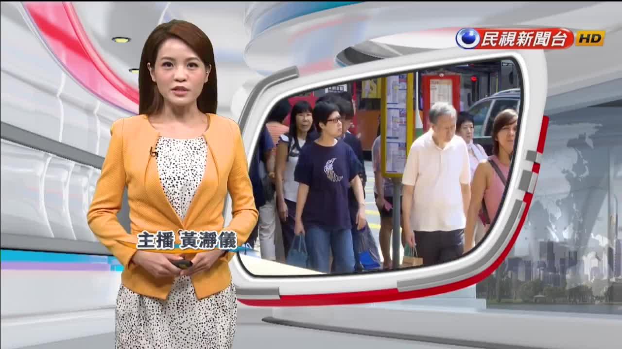 香港人不信任政府!分析報告指助長資金外流