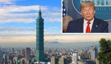 特朗普稱若敗選美國人要學中文 暫無計劃訪台