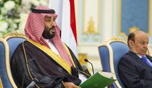 美沙關係變動》拜登曾表明檢視雙邊關係 沙烏地王室最後還是恭賀勝選