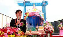 陳其邁出席遠洋漁船下水儀式 (圖)