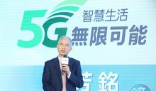 【亞太5G開台】品質拚前3不打價格戰 呂芳銘感謝3位大老闆