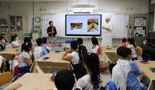 學童手作馬卡龍 古亭法語跨文化課程 體驗法式生活