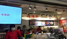 吃貨們衝一波!日本百年燒賣便當「崎陽軒」海外首店在北車