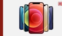 iPhone12將掀起6年最大換機潮,為何台灣供應鏈股價漲不動?