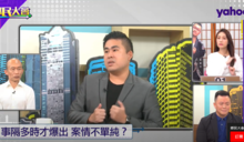 台灣駐斐濟人員遭陸外交官毆傷僅備案 黃暐瀚:發生在藍營執政一定被批舔共
