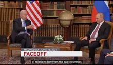【歐洲之聲】廖天琪:G7與北約峰會均提到「台海安全,凸顯國際政治新動態