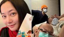 趙小僑寶寶胎停了 「6天前才宣布懷孕」痛曝:找不出任何原因