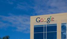 從google被歐盟控告 看全球化經濟管制難題