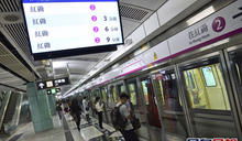 港鐵周五起於DSE開考日加強早上繁忙時段前班次