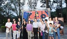 鄧雨賢紀念音樂會 百人傳唱重溫民謠年代