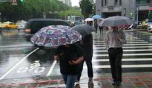 秋節賞不到月 國慶連假降雨趨緩