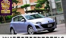 2010 Mazda 3 5D