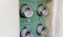 燃料價格維持低檔 電價可望連5凍