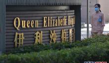 伊院院內感染群組64歲女患者病逝 累計71人亡
