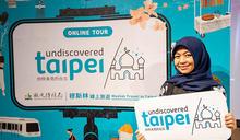 北市推穆斯林創新旅遊新玩法