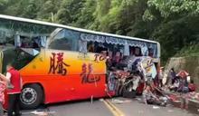 下坡彎道釀禍?蘇花公路遊覽車撞山6死39傷 林佳龍:非道路線形問題