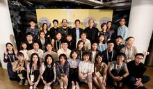 【TIDF12】總獎金亞洲之最!台灣國際紀錄片影展競賽結果揭曉 香港紀錄片工作者獲華人首獎