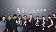 陳玉勳「起死回生」贏過蔡明亮 《消失的情人節》5金入袋成年度大贏家