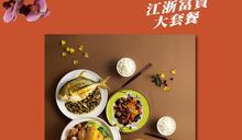 【預購年菜】黃景龍、聖凱師、型男大主廚 2021 名廚大師冷凍年菜推薦