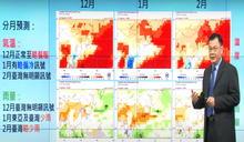 影/缺水警報難解 氣象局:今年雨季提前結束冬雨也偏少