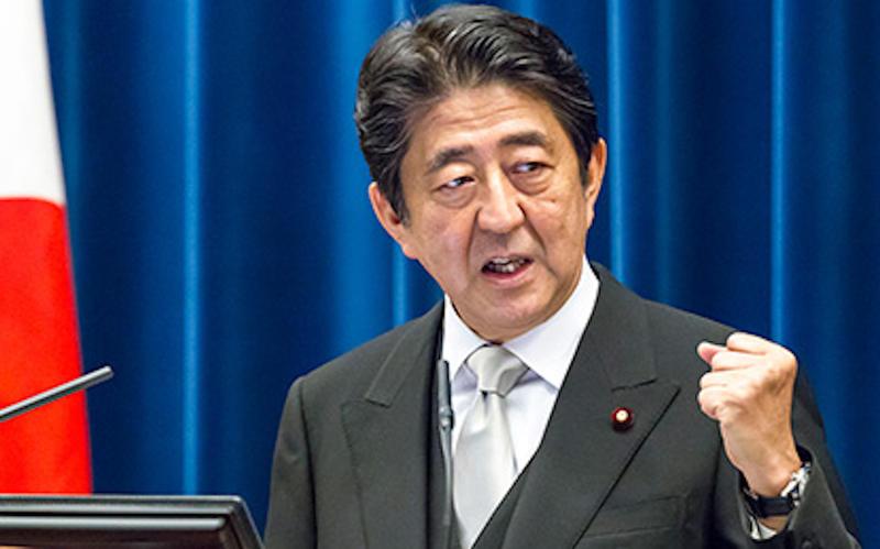 ▲日本首相安倍晉三。(圖/翻攝自自由民主黨官網)
