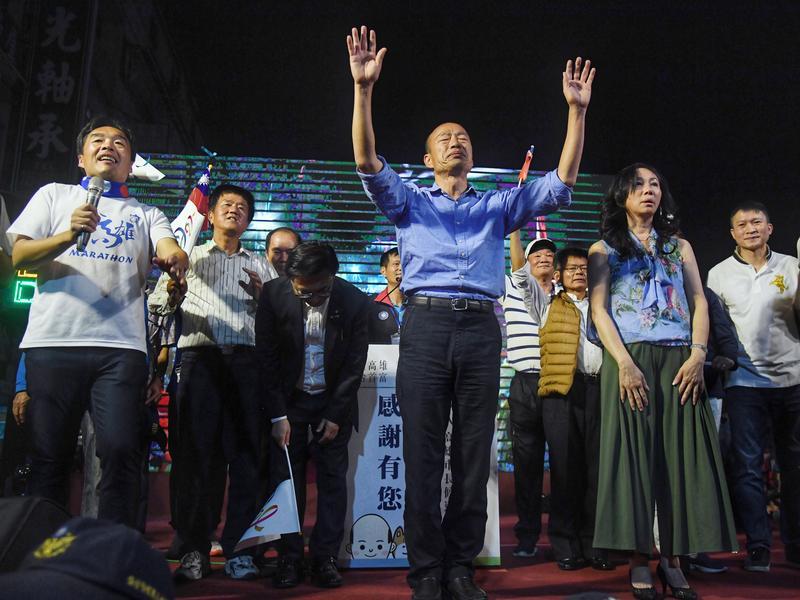 韓國瑜翻轉高雄 陳其邁宣布敗選