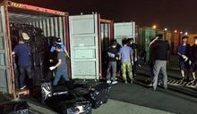 台中港破歷年最大走私香菸案 查扣13只貨櫃市值破5億