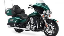 2015 Harley-Davidson Touring Ultra Limited Low