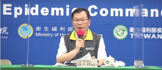 中央疫情指揮中心發言人莊人祥表示,他並不擔心鼻病毒,因為只是一般的感冒。圖:擷取自中央流行疫情指揮中心畫面