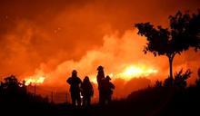 又熱又乾風勢又大 加州野火恐再惡化