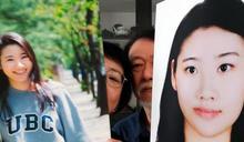 台女首爾遇酒駕身亡駕駛判8年 家屬影片吐心聲 (圖)