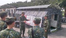 8軍團防災參演部隊整備 強化處置作為