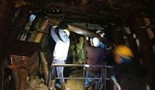 老礦工架「牛條仔」 守護坑道安全