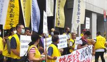 勞保改革倉促又黑箱 勞團籲政府對話
