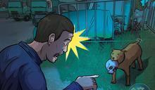 【全文】狗叼骷髏頭揭分屍慘案 死者手錶機芯迫凶手現形