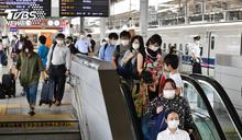 日本中元連假開始 遊客無懼疫情湧入沖繩