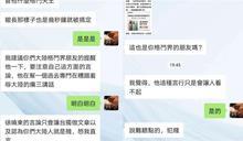 徐曉冬挺館長遭威脅!網:黑手太明顯