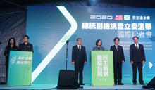 【Yahoo論壇/翁履中】用選票向中國說不 未來靠美國找出路?