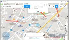 iToolab AnyGo 超簡單修改 iPhone / iPad 的 GPS 位置,不被人追蹤,在家玩戶外限定手遊