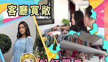 《聲夢》姚焯菲千呎豪宅曝光 閨房貼滿BLACK PINK海報勁少女