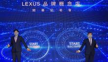 LEXUS ELECTRIFIED品牌概念店進駐台北信義區
