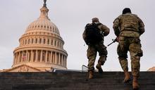 拜登就職典禮前夕:美國50個州加強警戒 防止暴力衝突再現