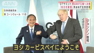 日相菅義偉赴G7喊話! 強調辦「東奧」決心:盼各國派好手參賽