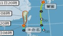 第6號颱風「海陸警齊發」 週一二影響台灣最劇