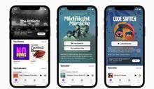 蘋果的 Podcast 付費訂閱服務延至六月推出