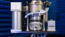 NASA斥資1.8億造史上最貴馬桶! 尿液可轉化為飲用水